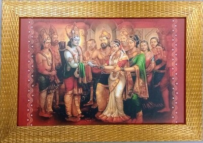 Lord Sri Rama & Goddess Sita - Gold color Photo Frame