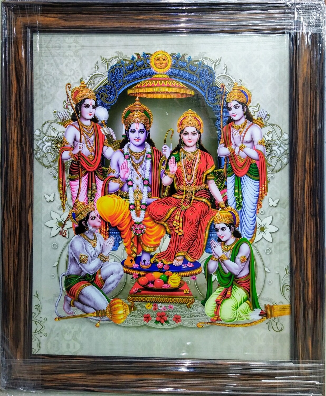 Lord Rama and Goddess Sita Photo Frame