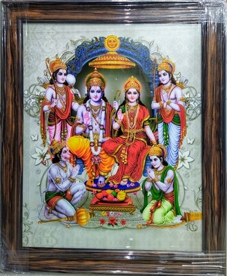 Lord Rama and Goddess Sita Photo Frame