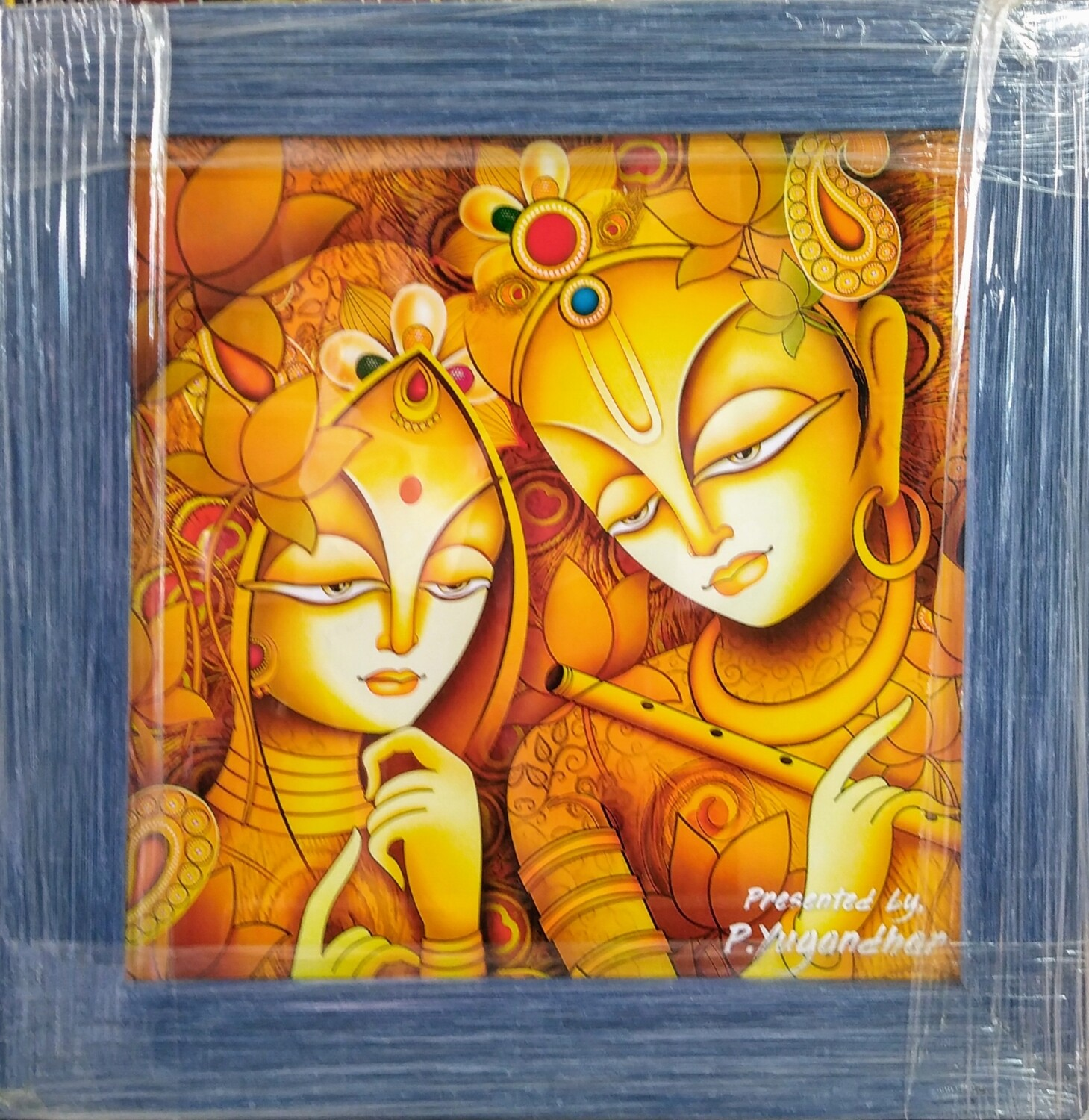 Lord Sri Krishna and Radha Devi  Photo Frame