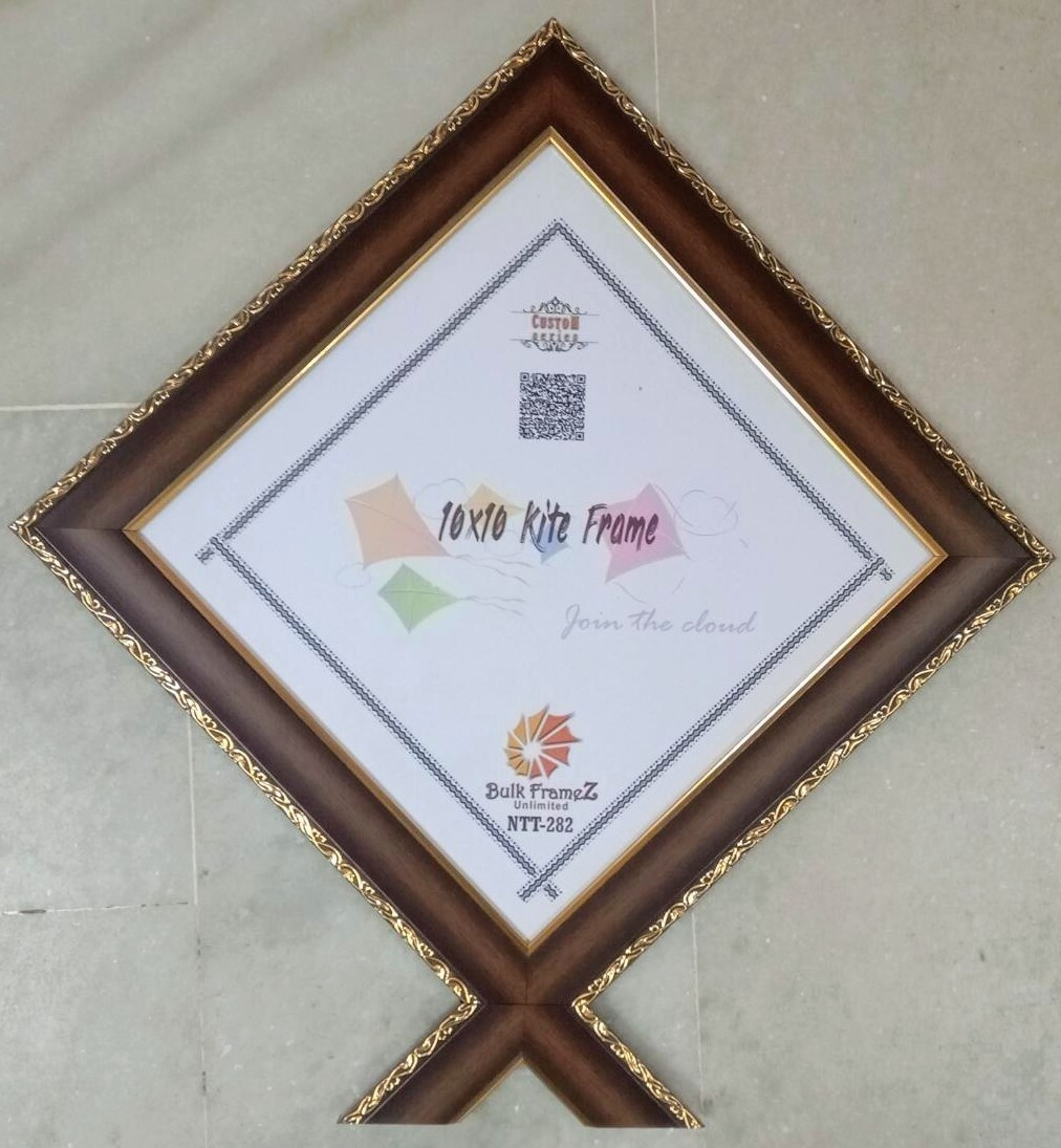 """Personalized Photo Kite Frames 10"""" x 10""""  - Gold color lining (Upload your Photo here)"""