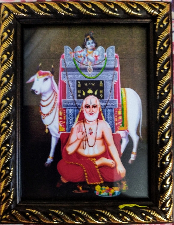 Lord Raghavendra Swamy Photo Frame