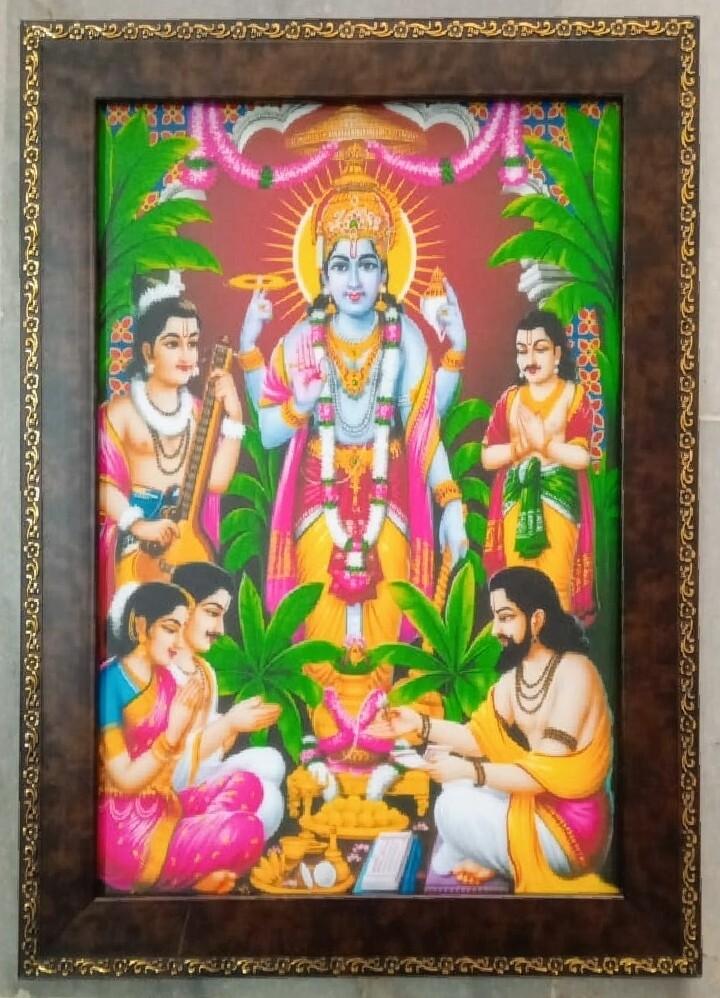 Satyanarayana Swamy Photo Frame