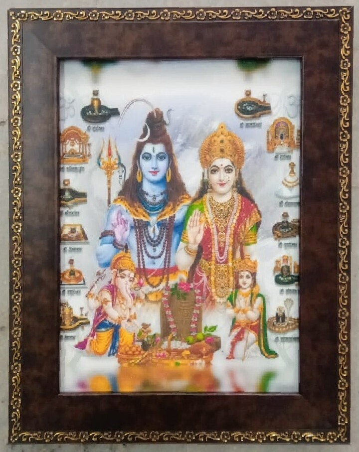Lord Shiva and Goddess Parvati devi with Jyotirlinga Photo Frame