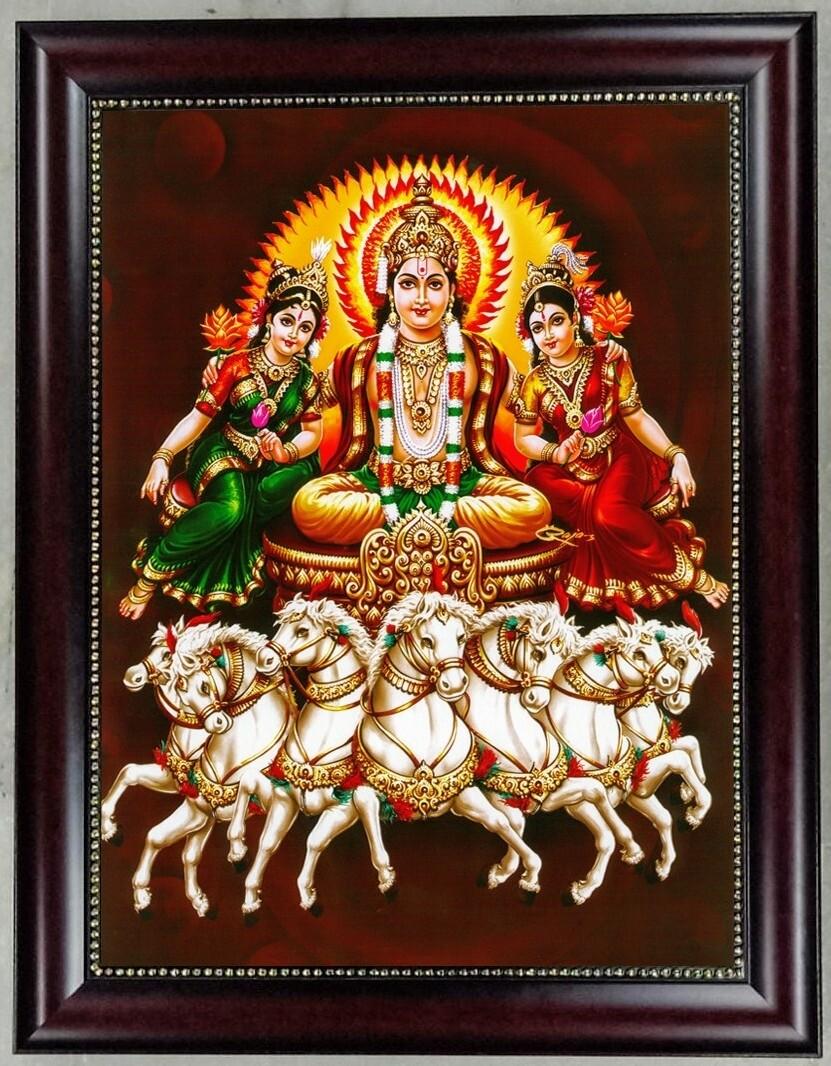 Lord Surya Photo Frame