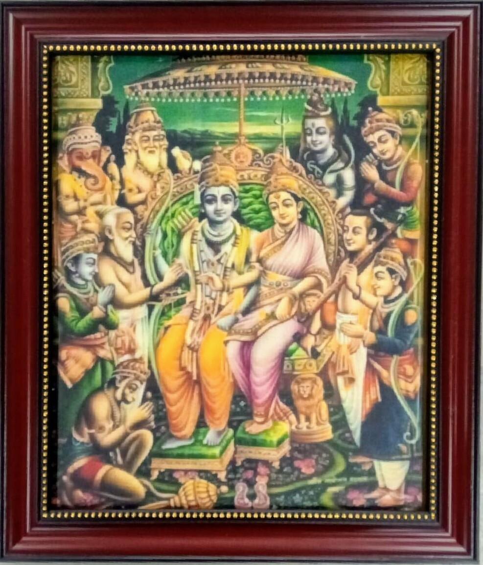 Lord Sri Rama Pattabhishekam - Printed Art copy Photo Frame