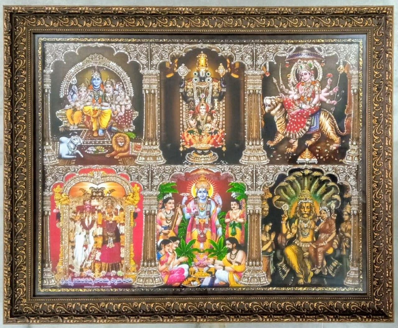 Six-in-One Hindu God images with rich stone work - Photo Frame