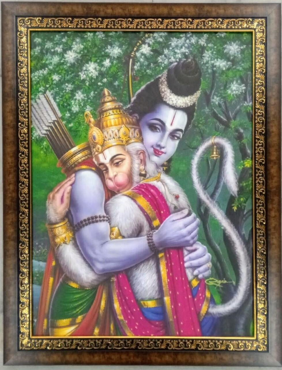 Lord Rama and Hanuman Photoframe