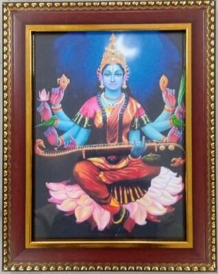 Goddess Raja Syamala Devi Photo Frame
