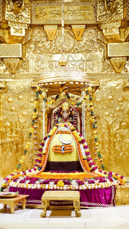 Somnath Mahadev Ji Photo Frame