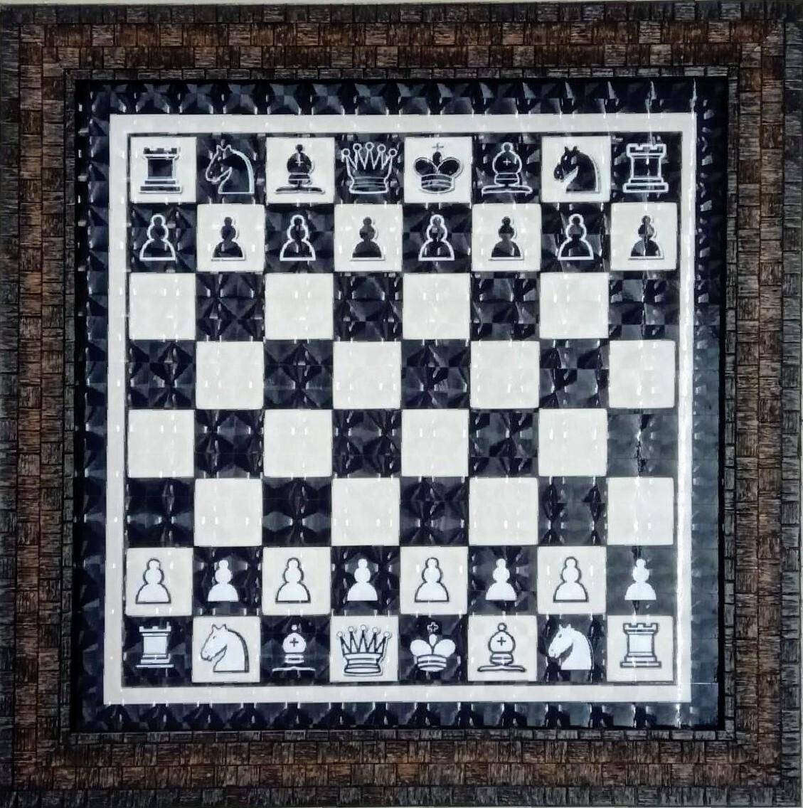 Chess Board Photo Frame
