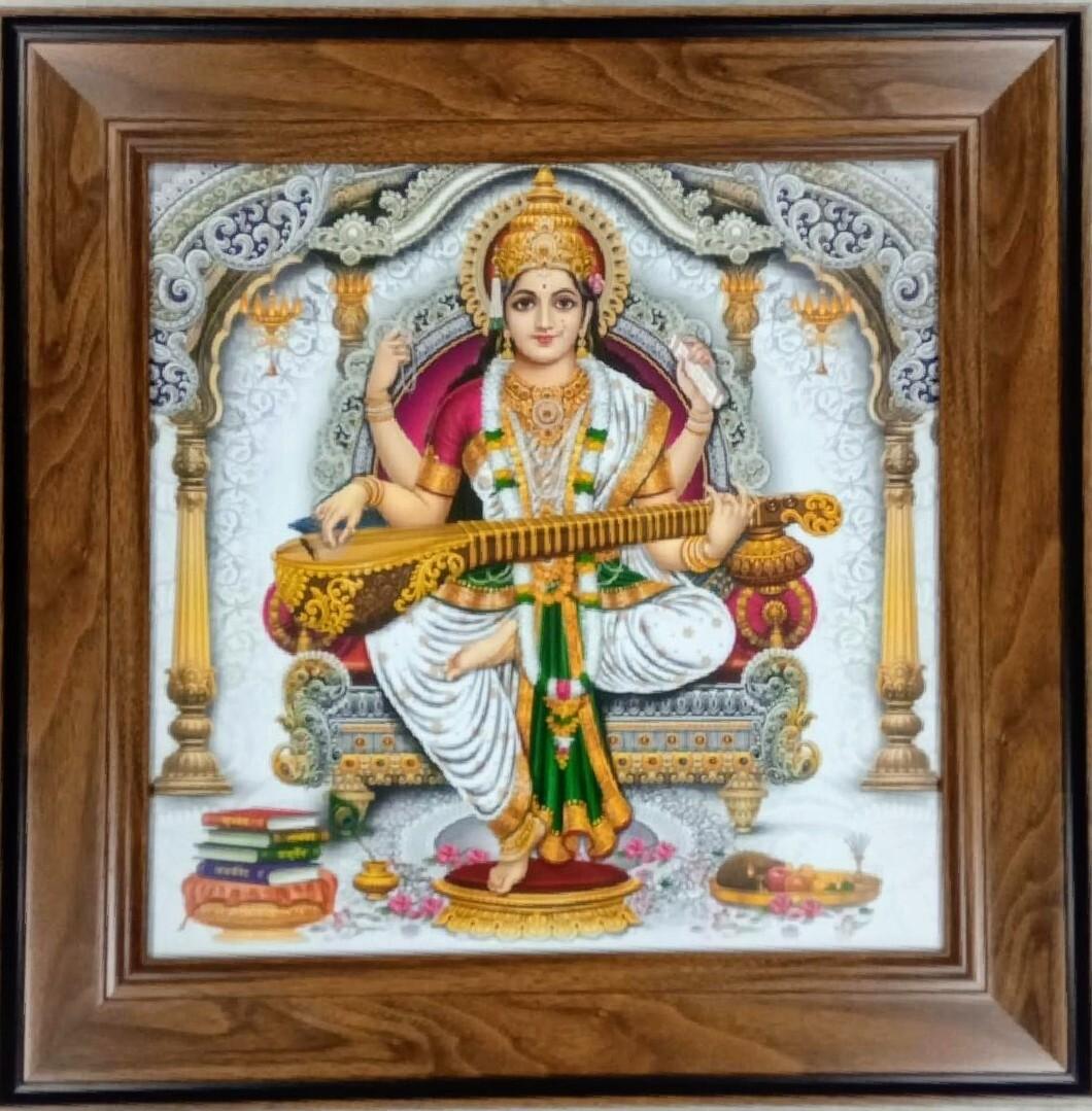 Goddess Saraswati Photo Frame