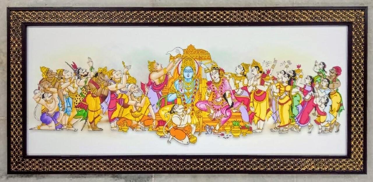Sri Rama Pattabhishekam Photo Frame