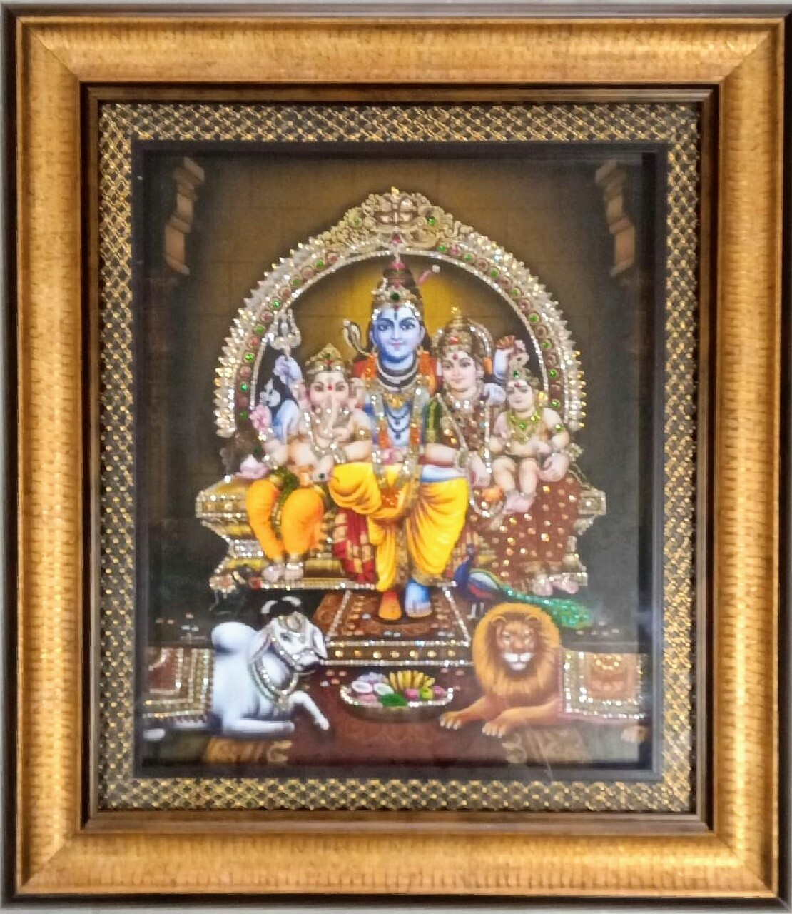 Lord Shiva Photoframe with rich stone work