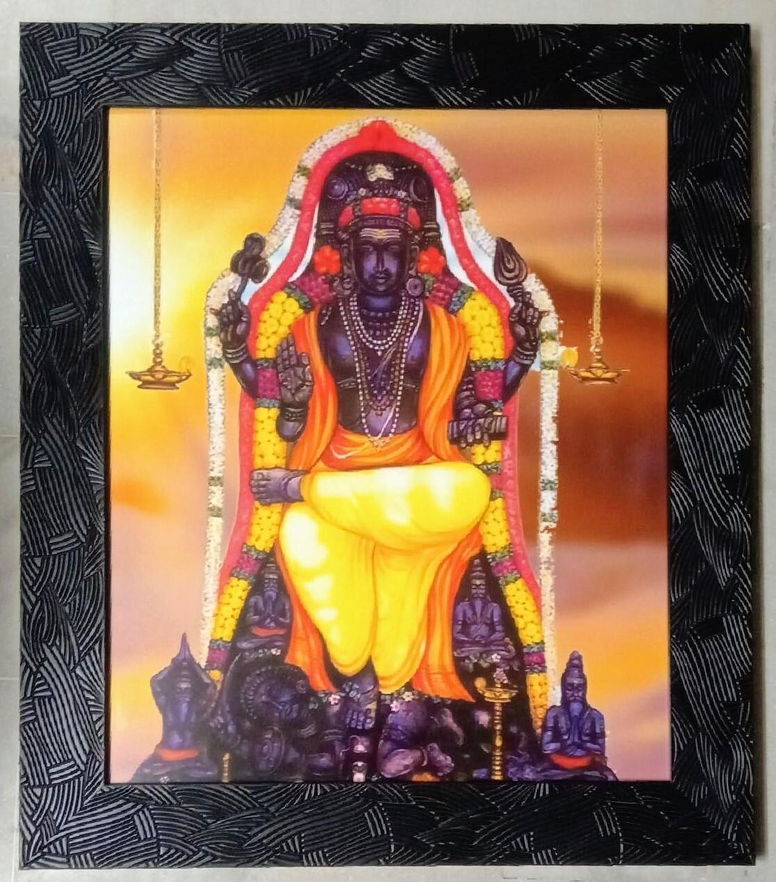 Lord Dakshinamurthy Photo Frame
