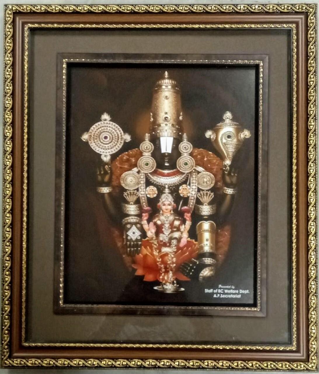 Lord Balaji and Goddess Lakshmi - Double Photo Frame