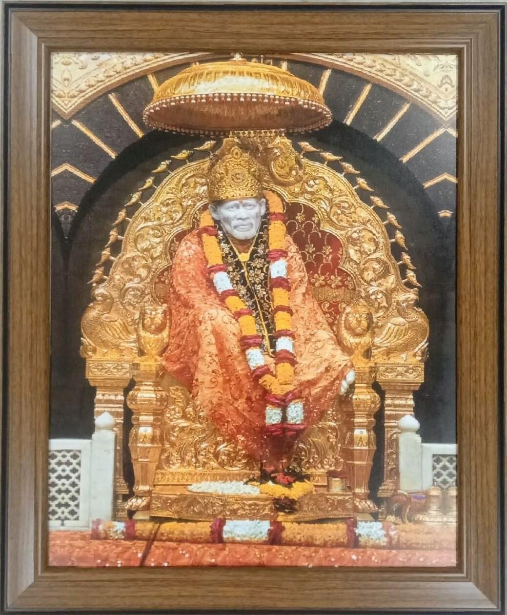 Lord Saibaba Photo Frame
