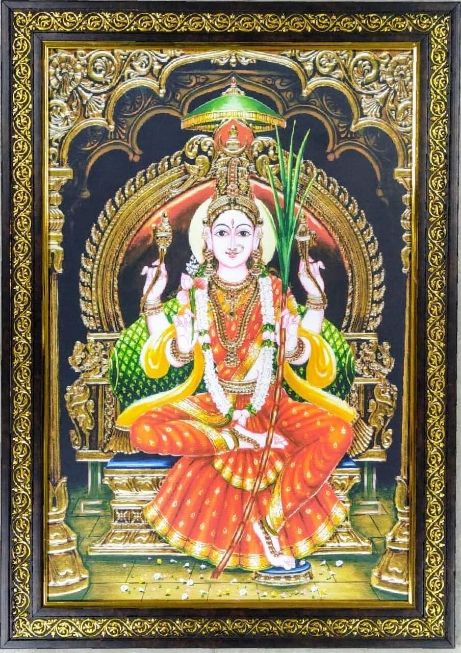 Goddess Lalitha Devi  Photo Frame