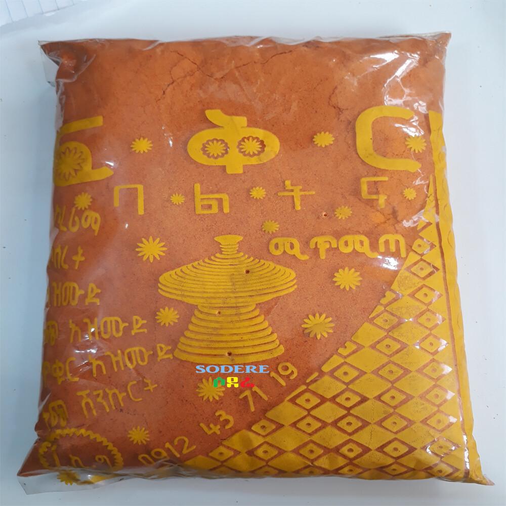 ሚጥሚጣ Mitmita (Ethiopia only)