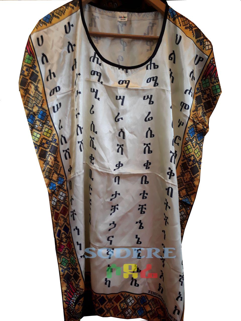 የአማርኛ ፊደሎች ያሉበት ረዘም ያለ የሴቶች አላባሽ Amharic letter t-shirts