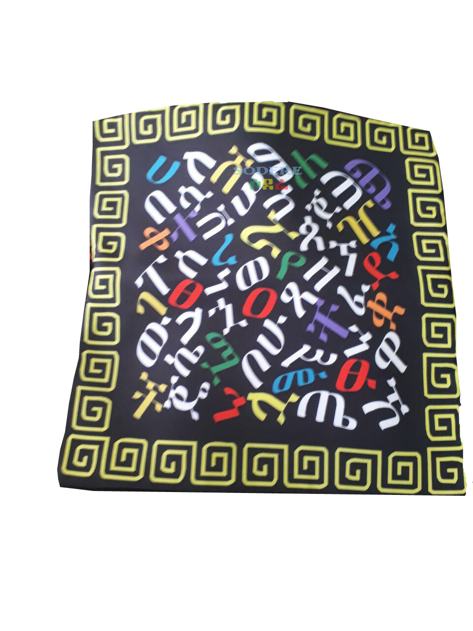 የትራስ ልብስ Pillow Cover Ethiopia
