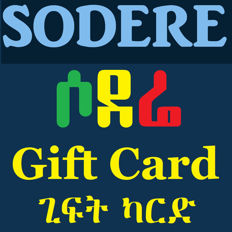 Sodere Gift Card ሶደሬ ጊፍት ካርድ