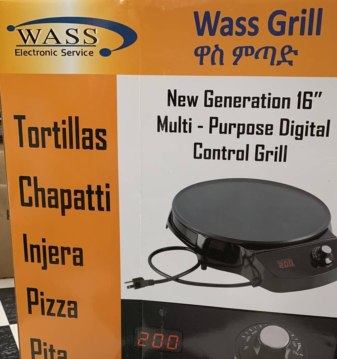 ዋሴ ምጣድ Wass Mitad for Injera electric grill