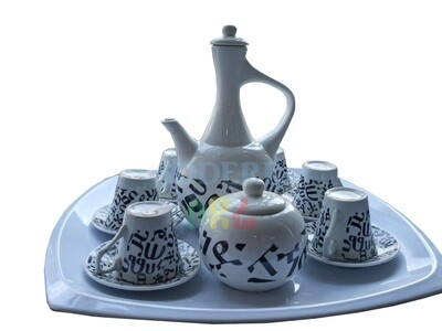 Ethiopian Traditional Coffee Set with Amharic Letters - 6 Cups and 6 Saucers , 1 Coffee Pot and 1 Sugar Bowl 16 PCS