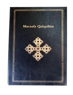 የኦሮምኛ መጽሃፍ ቅዱስ Macaafa Qulqulluu  Afaan Oromo Bible