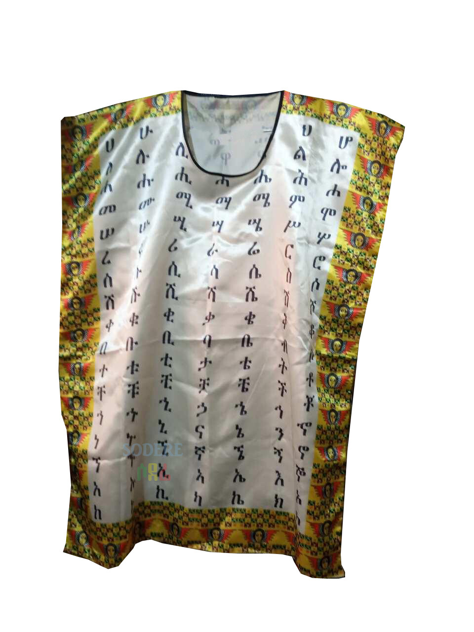 የአማርኛ ፊደሎች ያሉበት የሴቶች አላባሽ Amharic letter t-shirt for women