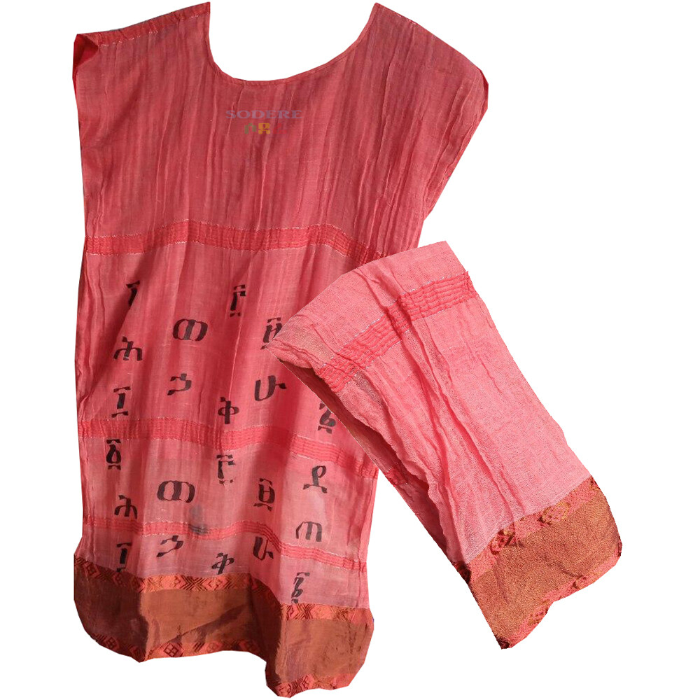የአማርኛ ፊደሎች ያለበት አጓጉል የሀበሻ ቀሚስ  Amharic letter Traditional Midi Dress