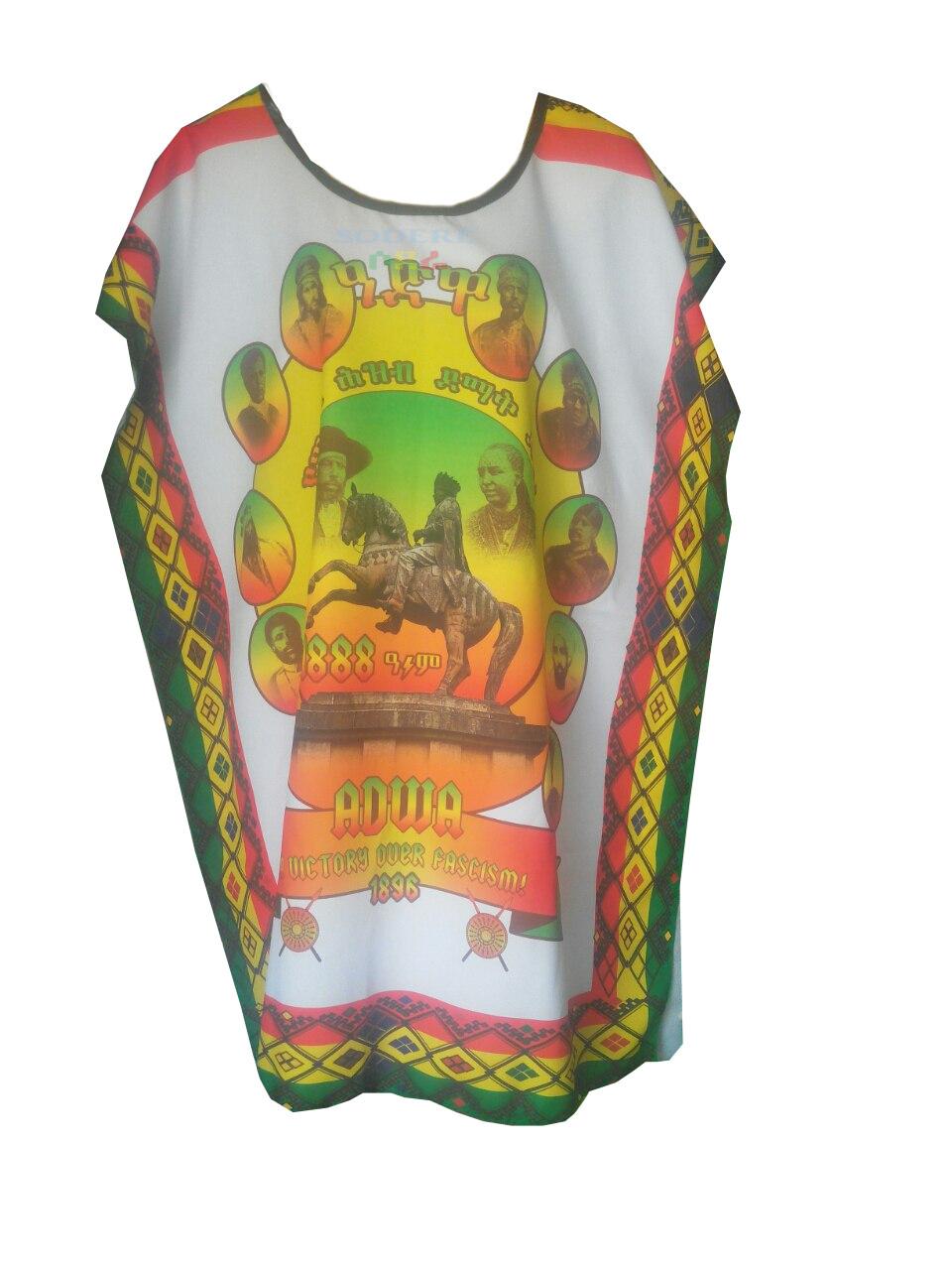 የዓድዋ ስእሎች ያለበት የሴቶች አላባሽ t-shirt for women