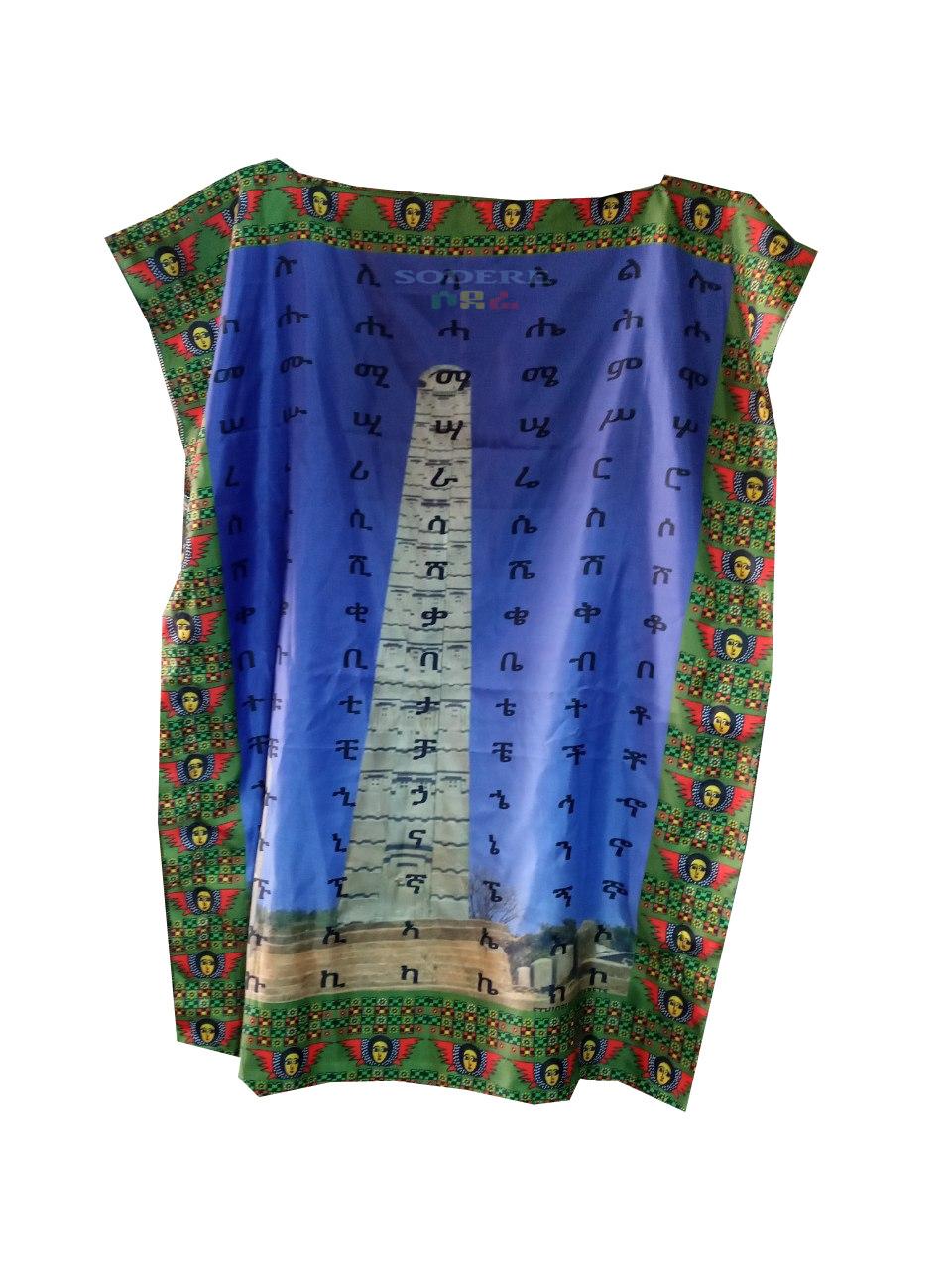 የአክሱም ስእል ያለበት የሴቶች አላባሽ t-shirt for women