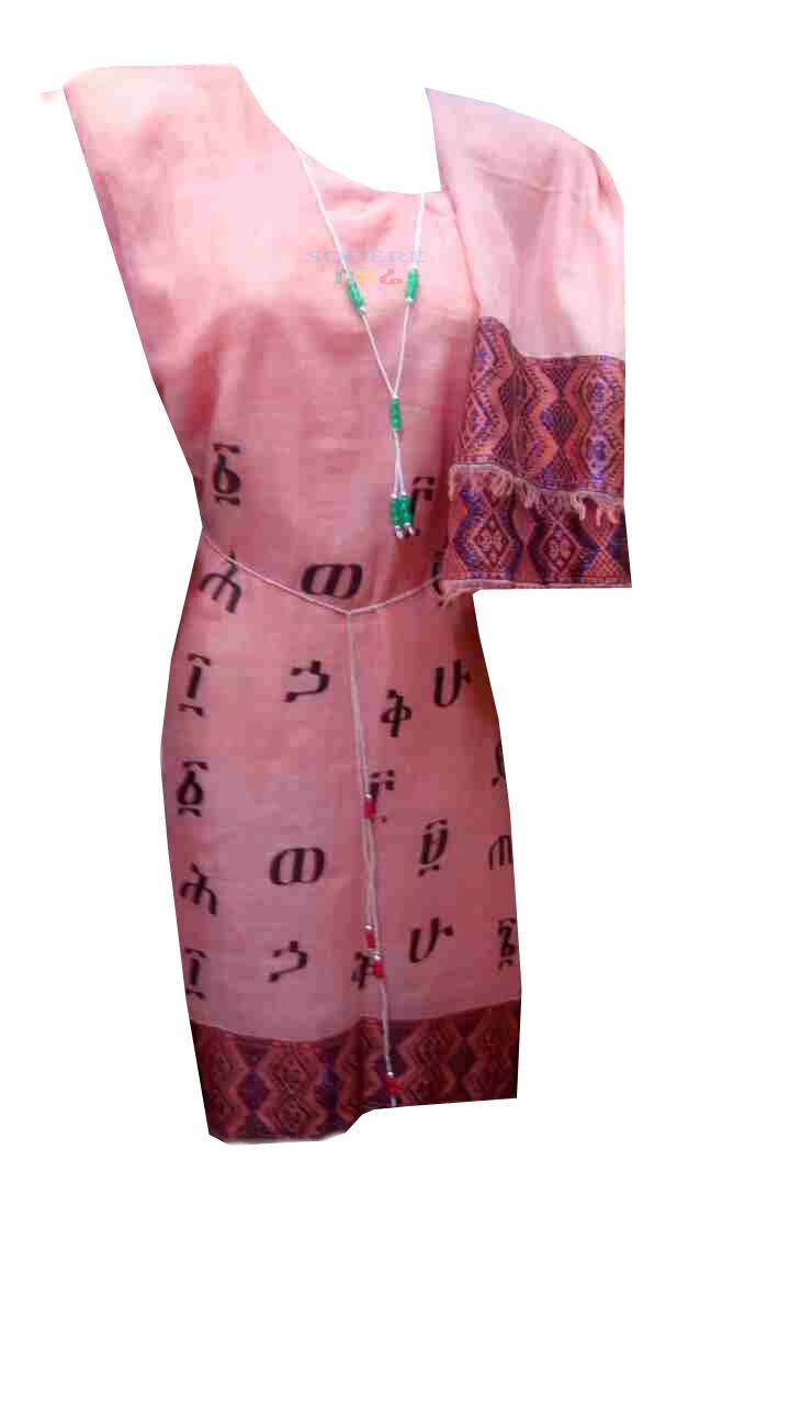 አጠር ያለ የሀበሻ ልብስ  Ethiopian Traditional Short Dress
