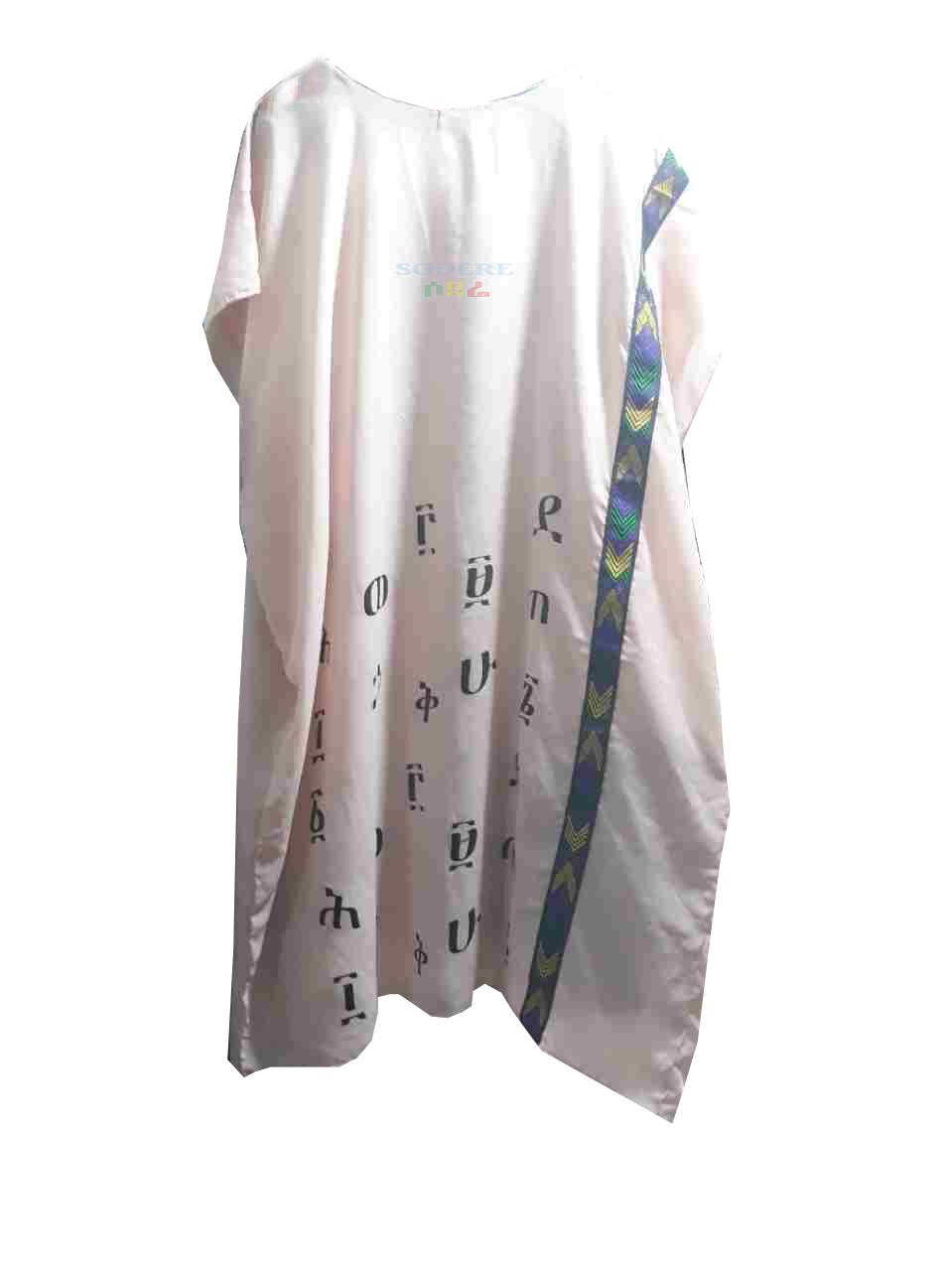 የአማርኛ ፊደሎች እና ቁጥሮች ያሉበት አጭር ቀሚስ  Ethiopian Dress  / free size