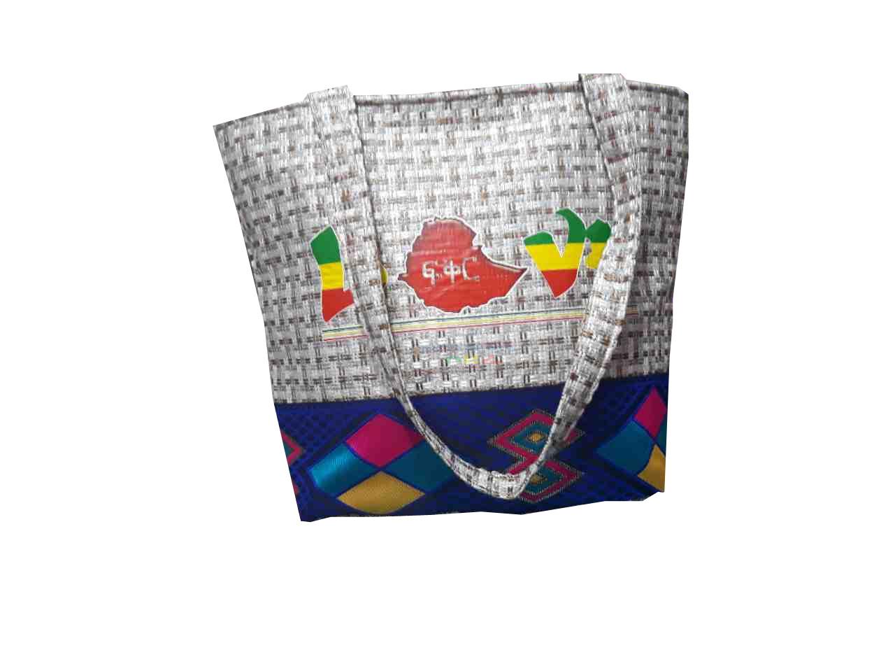 በባህላዊ የጎን ቦርሳ Traditional Shoulder Bag
