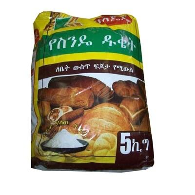 Kojj  Wheat Flour (Ethiopia Only)