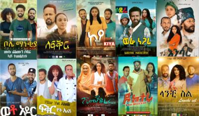 አዳዲስ ፊልሞች New Ethiopian movies (see details)