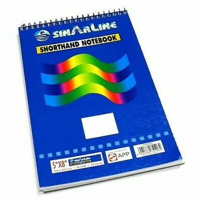 ሲነርላይን ማስታወሻ ደብተር Sinarline Spiral Notebook ( Ethiopia Only)