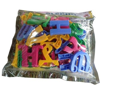 የልጆች መጫወቻ  Kids Toys (Ethiopia Only)