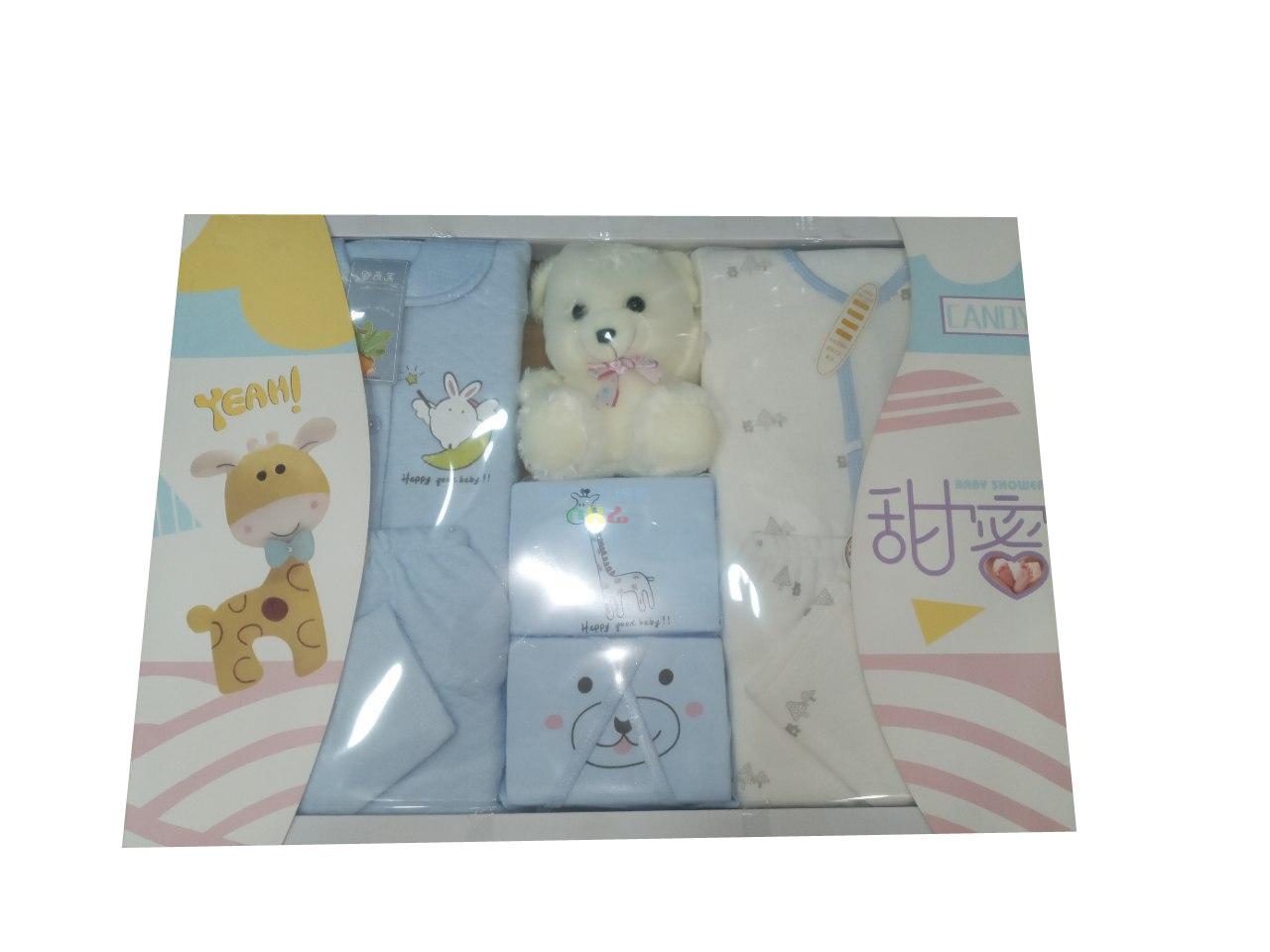 የልጆች ልብስ Cloth For Kids Gift Set