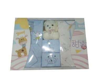 የልጆች ልብስ Cloth For Kids Gift Set (Ethiopia Only)