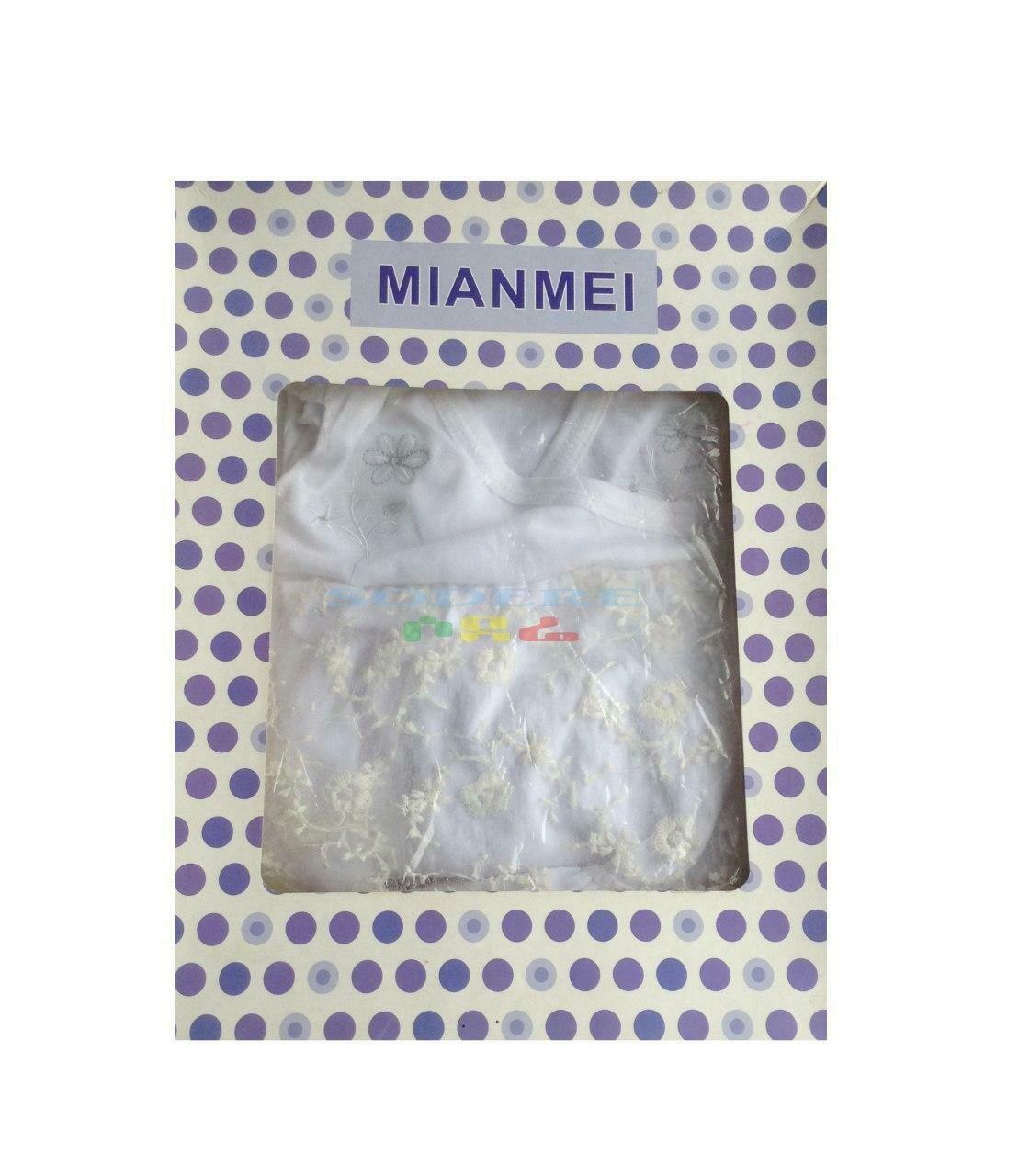 የልጆች ልብስ Cloth For Kids