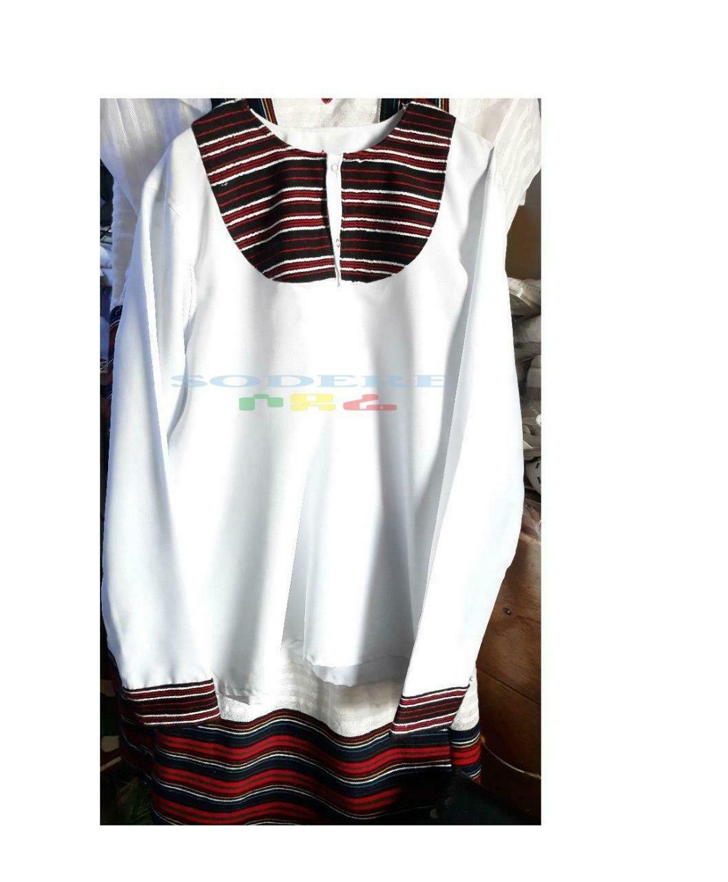 የኦሮሞ ባህላዊ ልብስ Oromo Traditional Cloth Free Size