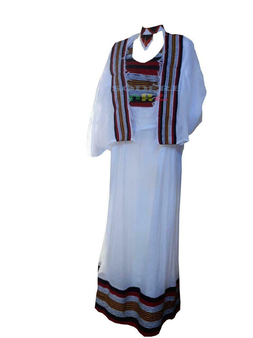 የኦሮሞ ባህላዊ ልብስ Oromo Traditional Cloth
