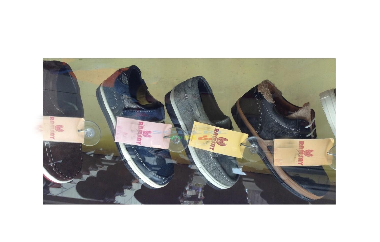 የልጆች ጫማ  Kids Shoes