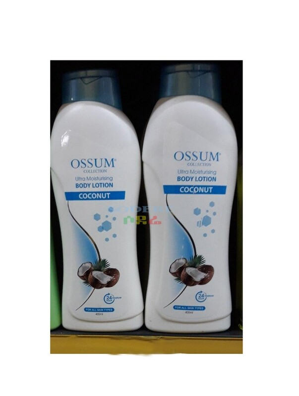 Ossum Coconut Body Lotion
