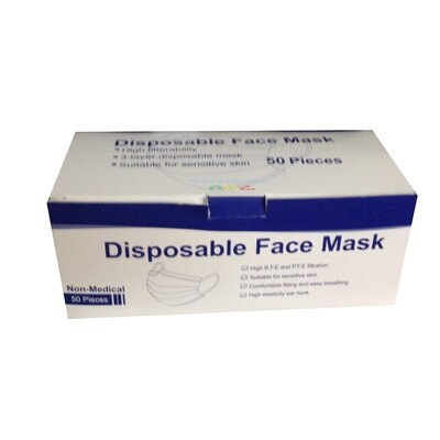 Disposable Face Mask (Ethiopia only)