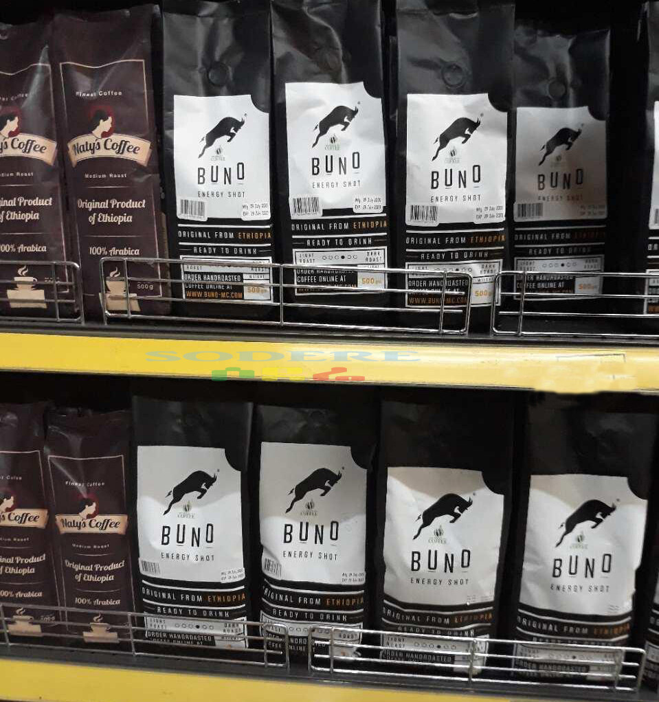 Buno Coffee (ቡኖ ቡና)