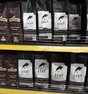 Buno Coffee (ቡኖ ቡና)